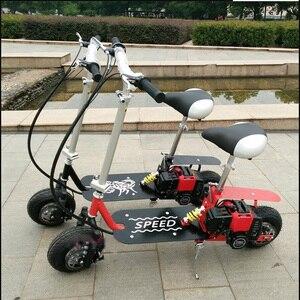 Image 4 - Faltbare Kühlen Benzin Roller Kraftstoff Booster Benzin Roller Spielen Roller Nicht Elektrische