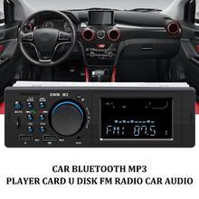 2019 nowy 1 Din samochodów FM multimedia radiowe MP3 odtwarzacz samochodowe stereo Dual USB odtwarzacz audio pilot wsparcie TF karty tanie tanio CATUO CN (pochodzenie) Jeden Din Windows ce 12 v