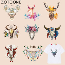 ZOTOONE Animal Elk Patches Bull-Head-Patch Sticker Iron on Transfers for Clothes T-shirt Diy Accessory Appliques Heat Transfer G