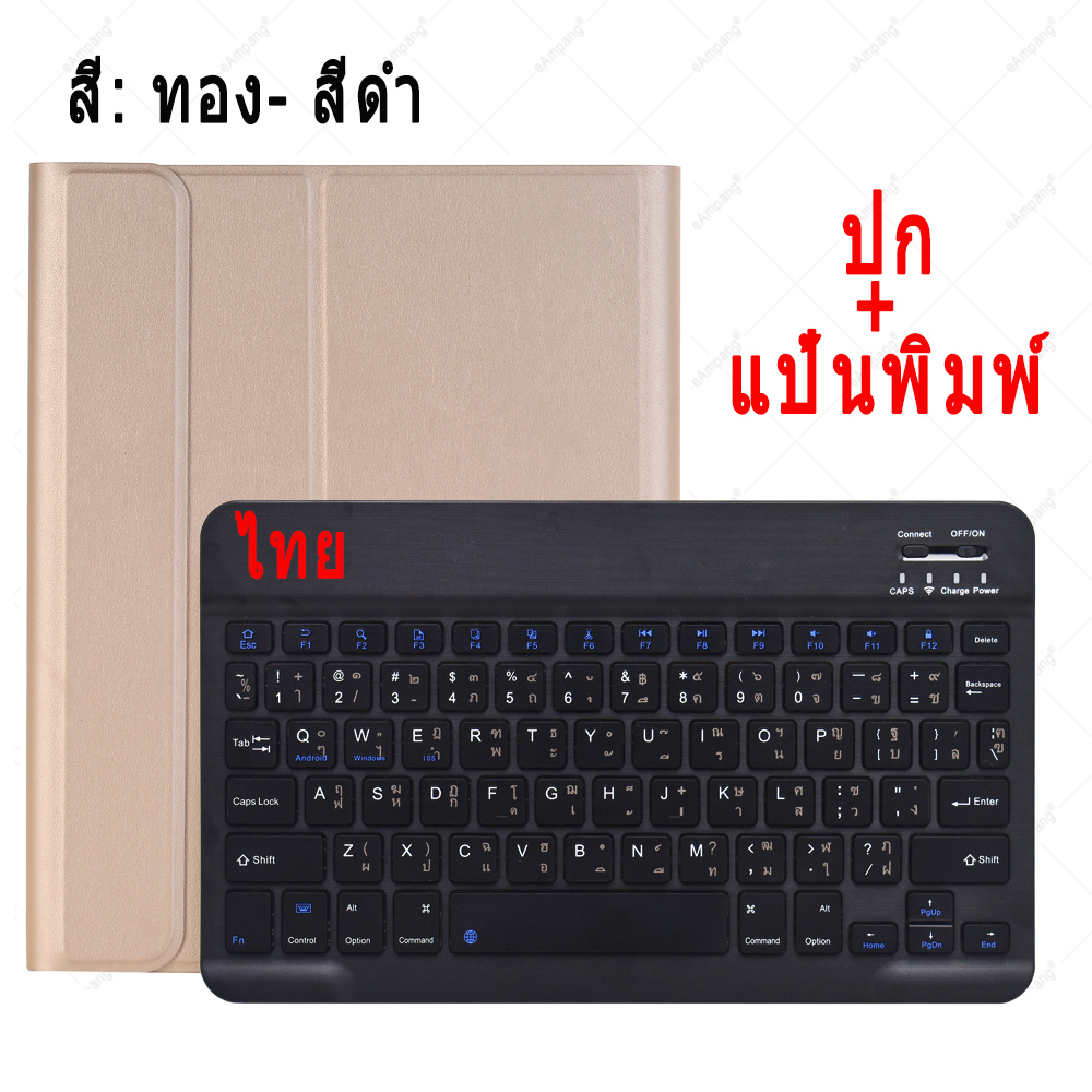Thai Keyboard Standard Color Keyboard Case For ipad 10 2 2019 7 7th 8th Generation A2197 A2198 A2200 A2232 Detachable