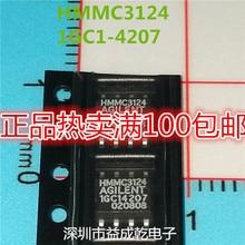 100% Original New In Stock HMMC3124  HMMC 3124  1GC1 4207  1GC14207  SOP8