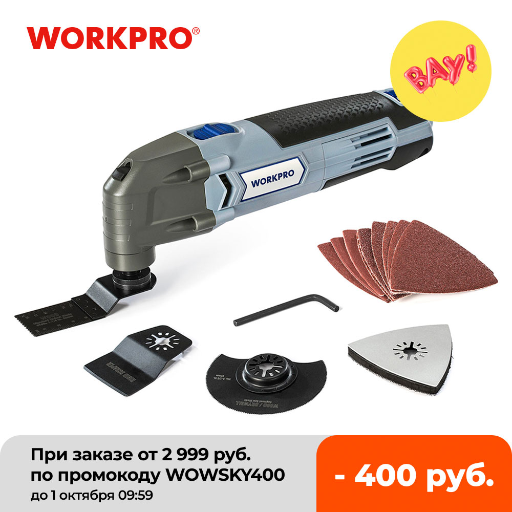 WORKPRO Oscillating Tool 220V Electric Trimmer Saw for Wood Working 300W Power