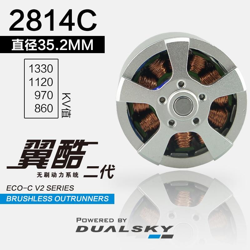 os motores sem escova de dualsky eco 2814c 860kv 970kv 1120kv 1330kv para o aviao da