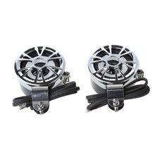 1 Pair Motorcycle Loudspeaker Car HiFi Full Range Speaker Waterproof Universal Multi-tone Claxon Horns