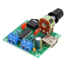 CM/PM/SJ2038 Dual Channel 5Wx2 Amplifier Board USB Power Supply DC 2-6V(China)