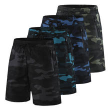 Мужские шорты для фитнеса бега спортивные мужские камуфляжные