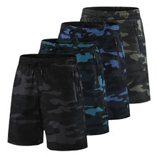 Men's shorts fitness shorts running sports men's fitness shorts camouflage zipper pocket sports shorts