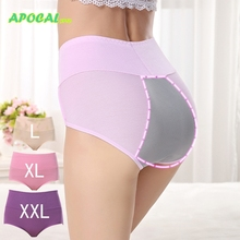 APOCAL Menstruation Underwear Women Anti leakage Widened High Waist Abdomen Plus size Womens Panties Menstrual Period