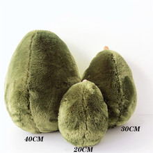 10-60cm Avocado Fruit Plush Plant Doll Soft Filled Fruit Toy Kawaii Cartoon Cute Avocado Stuffed Toy Cushion Children Pillow(China)