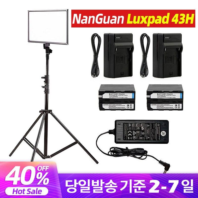 NanGuan LUXPAD 43h 룩스패드 43 - 원스탠드 세트 фото/трансляции студийная вспышка для Ra95 фон для фотосъемки освещение Youtube видео Освещение LUXPAD43h