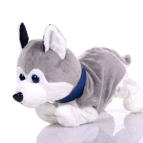 Bark Stand Walk Sound Control Electronic Robot Dog Kids Plush Toy Sound Control Interactive Electronic Toys Dog For Baby gifts Lahore