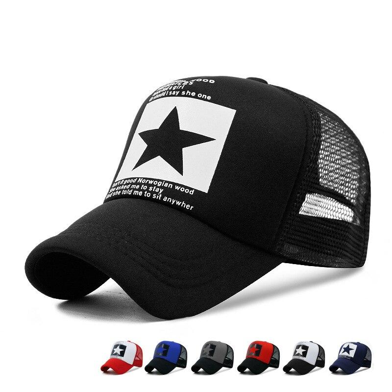 Модная футболка с пятиконечной звездой, брэндовая бейсболка женская дышащая бейсбольная кепка мужская летняя сетки шапки мужские и женски...