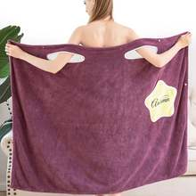Новое домашнее текстильное полотенце женские халаты банное женское