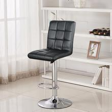 Counter Chair Swivel-Bar Height Adjustable Black Pub Grey 9-Grid 2pcs/Set HWC New-Arrival