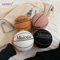 Beliebte Einfache Weibliche Täglichen Tasche Mode Kette Umhängetasche Plüsch Casual Ball Geformt Dame Straße Schulter Kupplung