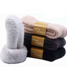 1 par de calcetines de lana de Cachemira para hombre para mujer cálido invierno grueso negocio Vintage cómodo Casual calcetines negro gris caqui Azul Marino