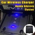 QI המכונית 15w אלחוטי מטען עבור honda אודיסיאה Elysion 2015 2019 מהיר טלפון נייד טעינת מתאם lossless התקנה RHD-בכבלים ומחברים לסוללות מתוך רכבים ואופנועים באתר