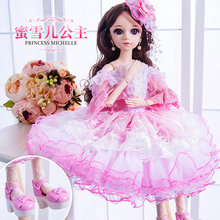 60cm Large Fashion Girl Doll Toy Simul Moveable Jointed DIY Smart Princess Set Interactive Dummy Model Birthday Gift