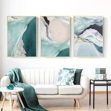 Абстрактная масляная живопись текстура роскошные плакаты настенные