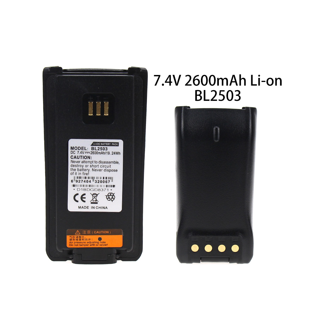 BL2503  Replacement For HYTERA Battery PD782 PD702 DMR RADIOS LI-ION 2000MAH