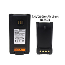 BL2503  Replacement for HYTERA Battery PD782 PD702 DMR RADIOS LI-ION 2000MAH цена и фото