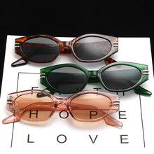 Модные женские очки 2021 винтажные маленькие черные солнцезащитные