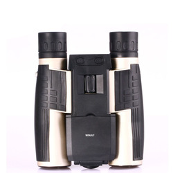 Winait binocular camera FS-608R minimum focus distance 8m HD 1920*1080 telescope