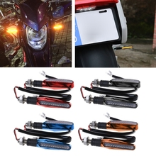 2Pcs Universal Flowing Motorcycle Yellow LED Flexible Turn Signal Indicator Amber Light for YAMAHA Motorcycle Turn Signal Lamp цена и фото