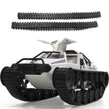 1:12 RC Tank Car 2.4G High Speed Full Proportional Control Vehicle Models Wading Depth With Gull-wing Door Metal Crawler(China)