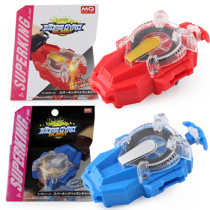 Beyblades Burst Launcher Gyro  Super King B-165 B- 66 Spark One-Way Bracing Wire Antenna Gyroscope Peripheral Accessories