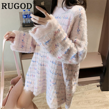 RUGOD Korean chic knitted sweet women sweater elegant round neck long sleeve auturm mid-length loose streetwear female 2019