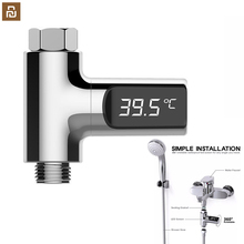 LED Display Home Water Shower ThermometerTemperture Meter Monitor Kitchen Bathroom Baby Care Water LED Temperture