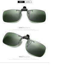 Boyseen óculos de sol polarizados clipe los óculos de sol online tamanho 3 lentes de caso noturna visão condução plástico, anti-