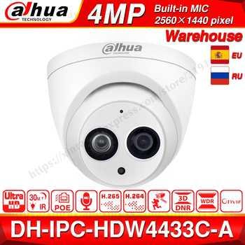 Dahua IPC-HDW4433C-A original 4MP POE Network IR Mini Dome CCTV IP Camera Starnight Built-in MiC replace IPC-HDW4431C-A - DISCOUNT ITEM  30% OFF All Category