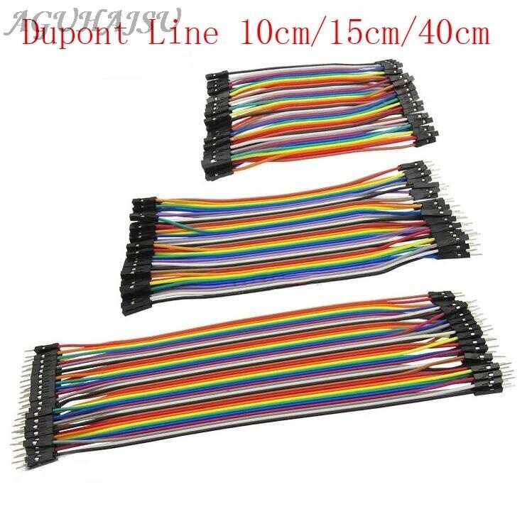 Dupont Line 40P 10 см/15 см/40 см мужской + Женский Мужской и Женский Соединительный провод Dupont кабель для arduino DIY KIT