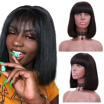Pixie Short Cut Bob Wig With Bangs Brazilian Straight Human Hair Wigs Remy Hair Full Wigs With Front Bang Wig For Black Women Buy At The Price Of 18 00 In Aliexpress Com
