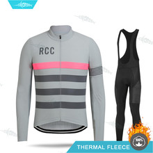 Men's Winter Cycle Clothing RCC Thermal Fleece Cycling Jersey Set Road Bike Jacket Suit Mountian Bicycle Sportwear Ropa Ciclismo(China)