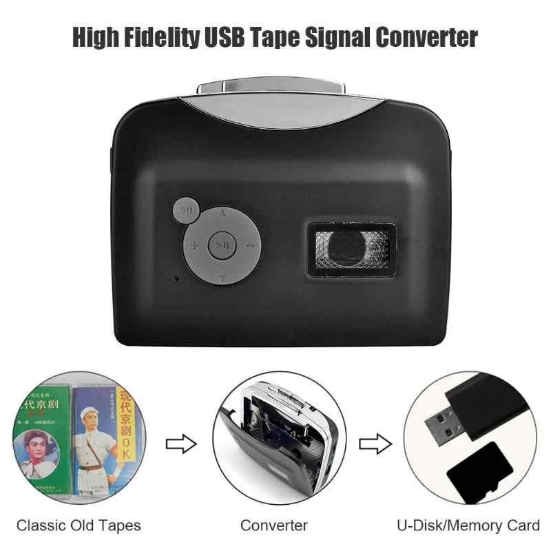 カセットテープ MP3 コンバータにウォークマンプレーヤー USB フラッシュドライブアダプタ