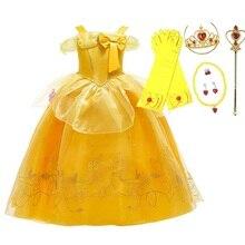 Little Girl Yellow Princess Costume Children Off Shoulder Layered Belle Dress Up Clothes Children Halloween Carnival Party Dress