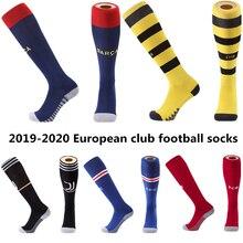 Спортивные носки для футбола для взрослых, детские дышащие толстые носки для бега, гольфы, компрессионные профессиональные носки для мужчин