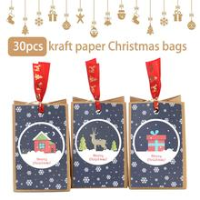 2020 New 30 Pcs Kraft Paper Christmas Bags Pattern Square Bottom Bag Dining West Point Packing