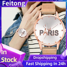 Ladies Watch Simpl Stylish Paris Alphabet Plate Without Digital Scale Quartz Watch Women Sport Watch Female Clock reloj mujer(China)