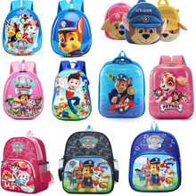 Paw Patrol Toys Bag complete set Cartoon Plush Backpack Capacity Backpack School Bag Anti-lost Rope Multiple Styles toys Gift