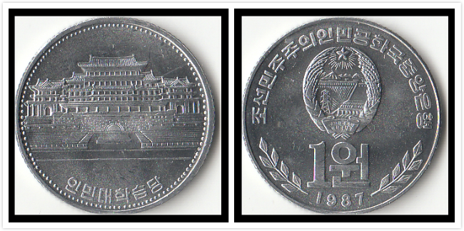 North Korea 1 Won 1987 Edition Coins Asia New Original Coin Unc Collectible Edition Real Rare Commemorative image