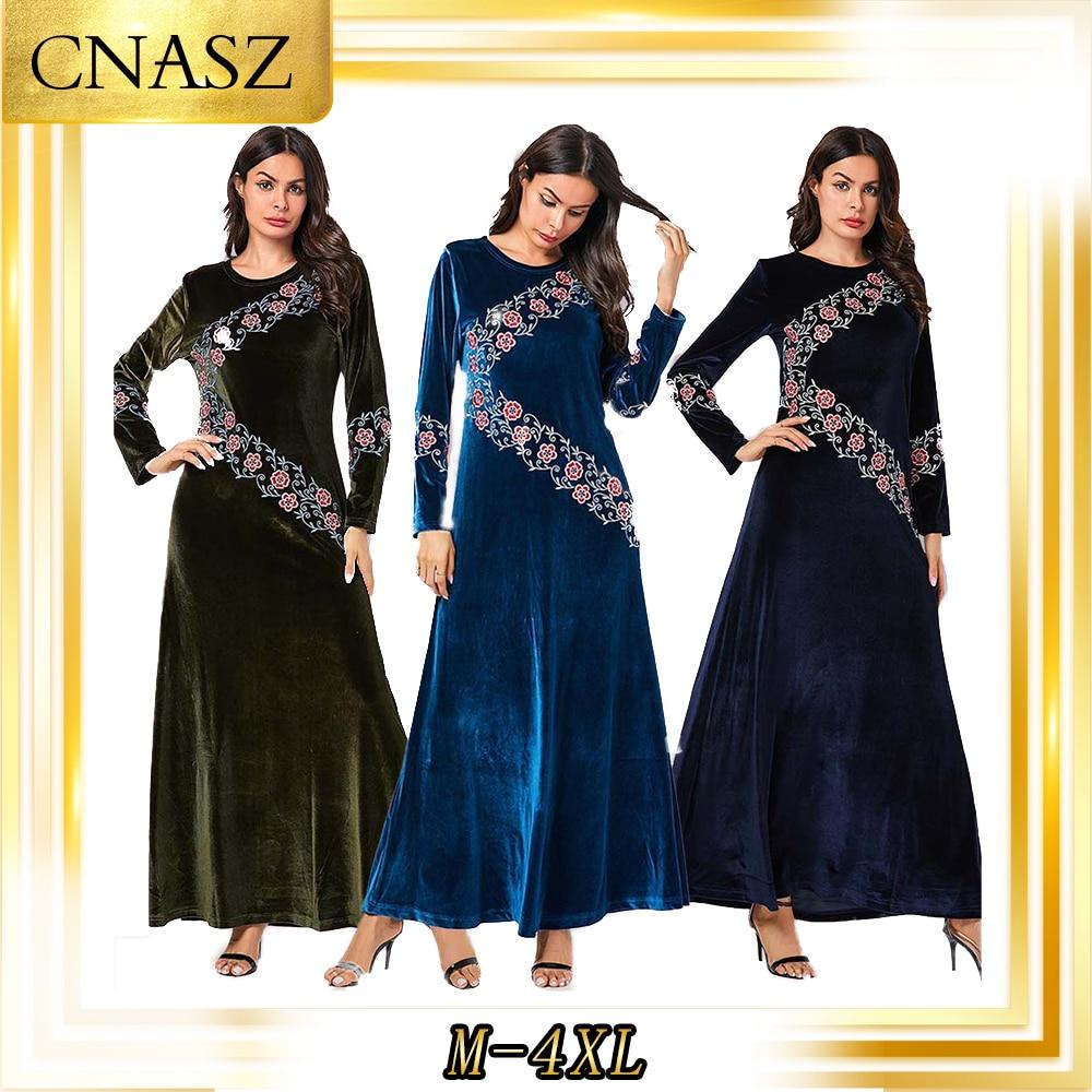 Muslim Dresses Large Size Caftan Marocain Arabian Abaya For Women Casual Big Swing Musulman Long Skirt