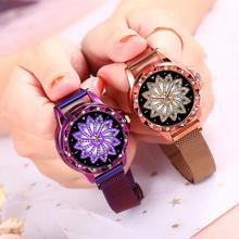 Women Magnetic Watch Fashion Flower Dial Watch For Women Lucky Quartz Waterproof Clock Luxury Crystal Ladies Dress Wristwatches new women s fashion luxury bracelet watch quartz golden clock rectangle case crystal dial steel chain strap dress wristwatches