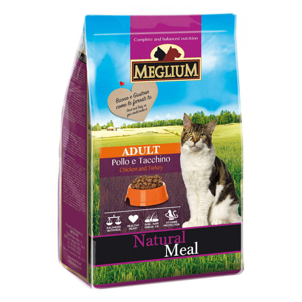Home & Garden Pet Products Cat Supplies Cat Dry Food MY LITTLE PONY 203979 cat 17