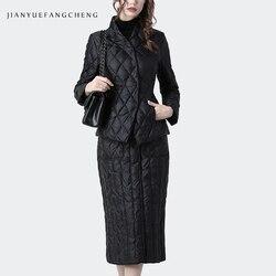 Женский комплект из 2 предметов, Куртка и юбка, зимняя, плюс размер, утепленная, теплая черная утка, комплект из 2 предметов, женские костюмы, ж...