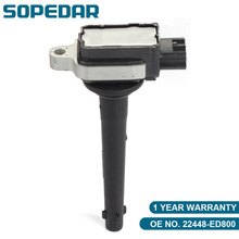 купить SOPEDAR Coil Ignition 22448-ED800 For Nissan MARCH III 1.6 MICRA C+C 1.6 NOTE (E11)1.6 DUALIS 1.6 X-TRAIL 2.0 TIIDA 1.6 1.8 дешево