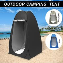 Pop-up Shower Tent Outdoor Camping Portable Privacymobile Toilet Dressing Tent Uv Function Photography Tent Outdoor d4(China)